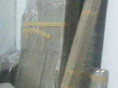 Aryawarta Packers and movers img 2