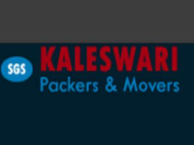 kaleswari visakhapatnam packers and movers