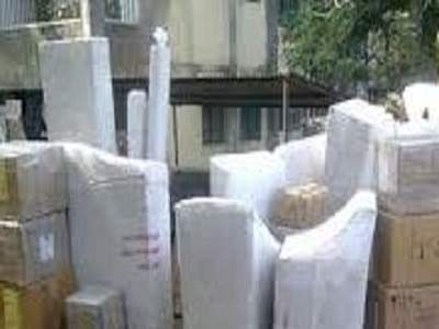 south amritsar packers and movers img 2